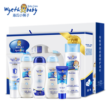 Wyeth baby care kit, newborn child care set, bath and skin care set, baby products.