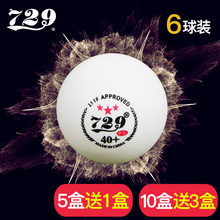 Friendship 729 New Material of Table Tennis Samsung 40 + Plastic Ball 3 Stars Seam Competition Ball for Training