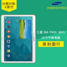 三星 Tab GALAXY 16GB平板电脑安卓10寸 Samsung T800 WLAN