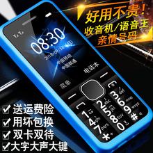 Swopy/索品 S1老人机超长待机直板按键女款老年手机大屏大字大声移动联通版老人手机正品学生功能备用小手机