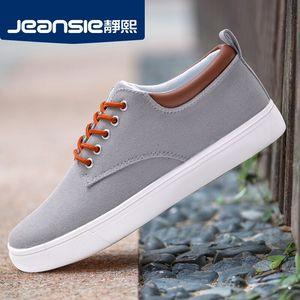 静熙男士帆布鞋韩版布鞋运动休闲鞋潮流平板鞋冬季百搭男鞋子潮鞋布鞋