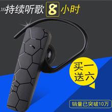 无线蓝牙耳机跑步运动挂耳式耳塞式开车超小迷你 Bluesong H26S