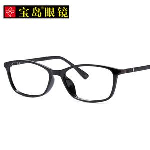 目戏眼镜架 男女复古潮圆脸方框眼睛简约轻盈配镜近视眼镜框 2240