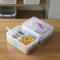 厨房五谷杂粮收纳盒 家用手提带盖四格冰箱储物盒密封食品保鲜盒