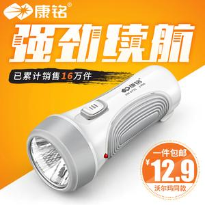 康铭可充电家用照明LED手电筒迷你超亮远射户外强光袖珍超小防身