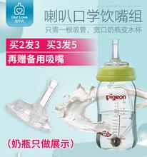 适用贝亲吸管奶瓶配件重力球通用爱得利NUK宽口径学饮奶嘴组水杯