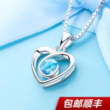 天然紫水晶银项链女锁骨链s925纯银吊坠饰品生日情人节礼物送女友