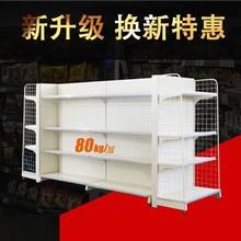 商业百货店货物超市货架展示架散货可拆卸便利店储物架置物单面