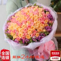 香槟粉玫瑰韩式花束青岛鲜花速递同城郑州太原南宁济南大连送花