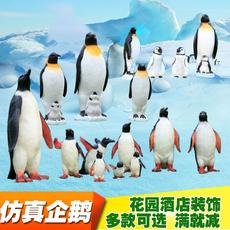 玻璃钢企鹅雕塑卡通树脂大仿真企鹅摆件幼儿园户外花园海洋馆装饰