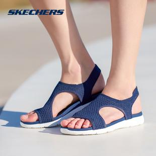 Skechers斯凯奇女鞋新款轻便舒适凉鞋 时尚休闲平底沙滩鞋 39056