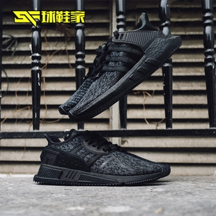 球鞋家 adidas Originals EQT 93/17 Boost 黑武士 BY9512 BY9507