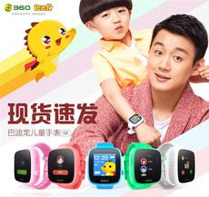 360巴迪龙儿童卫士智能电话手表手机3se学生GPS定位触屏男孩女孩