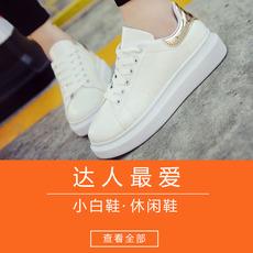 2016韩版春夏季运动鞋厚底板鞋小白鞋休闲鞋学生女鞋跑步鞋潮鞋子