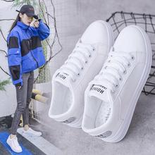 小白板鞋女2019春季新款百搭韩版基础学生休闲平底洋气帆布鞋春款