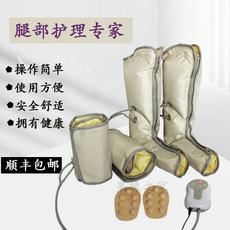 气动腿部按摩器揉捏小腿大腿老人电动按摩仪空气波压力理疗足疗机