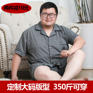 加肥加大码短袖睡衣男纯棉 夏季针织家居服薄款胖子200斤短裤宽松