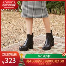 百思图2018冬季羊皮革圆头粗高跟短靴皮靴TNT43DD8