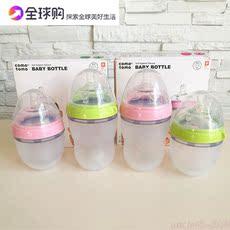 美国原装正品comotomo婴儿宽口径防胀气防摔硅胶奶瓶150/250ml