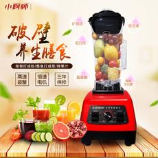 家用多功能果蔬豆浆榨汁机全自动炸果汁绞肉磨粉辅食破壁机大容量