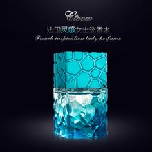 奢侈品专柜大牌香水 CTOOW私房灵感淡香水EDT 彩妆香水perfume