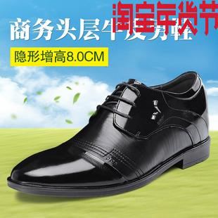 高哥/增高皮鞋8cm漆皮亮面相拼正装皮鞋 男式增高鞋8厘米真皮