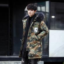 新款 男士 羽绒服冬季男装 青年潮流中长款 加厚毛领迷彩潮男帅气外套