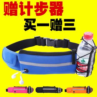 运动腰包跑步男女健身防水手机多功能男款户外贴身迷你隐形户外包