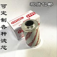 包邮0160D010BN4HC液压油滤芯进口贺德克过滤器高压油滤网油滤子
