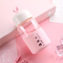 夏季少女心玻璃杯子 创意水杯女学生韩国清新可爱个性 公主便携韩版