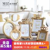 米子家居创意欧式皇冠金色树脂挂墙相框摆台四寸67寸简约画框