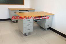钢制办公桌 铁电脑台 铁面办公台 防火面电脑桌 办公电脑桌1.2米