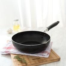 嘉士厨24cm炒锅不粘锅无油烟炒菜锅平底锅电磁炉通用厨房锅具