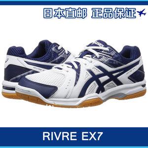日本代购asics亚瑟士RIVRE EX 7<span class=H>男女</span><span class=H>专业</span><span class=H>排球</span><span class=H>鞋</span>TVR482白蓝