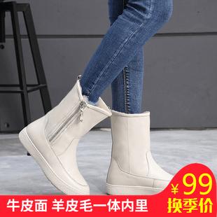 清仓冬季皮面雪地靴女羊皮毛一体真皮厚底中筒靴加厚保暖大棉鞋