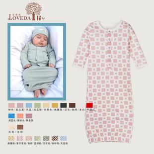 杂志款 新生儿衣服婴幼儿连体衣睡袋款爬服纯棉春秋装季宝宝睡衣