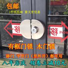 铝合金门玻璃门锁木门锁阳台移门有框门锁锁具塑钢门锁滑门趟门锁