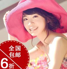 韩版女士夏天大沿帽子 可折叠草帽 草编沙滩帽遮阳帽防晒帽太阳帽