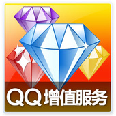 腾讯QQ超级会员6个月QQSVIP半年卡超级会员六个月直充官方直充