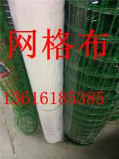 内外墙保温网格布防开裂轻质砖隔墙100克玻璃纤维加硬网格布