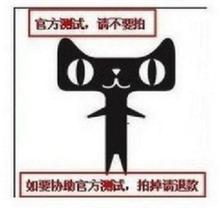 晴霏测试免息券04【测试,请不要拍】大家电