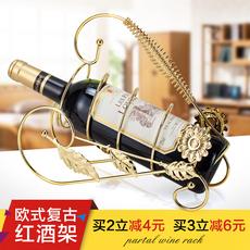 欧式创意简约红酒架酒架摆件酒瓶摆件酒瓶架架子红酒架摆件家用