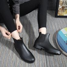 雨牧时尚雨鞋女短筒雨靴成人加绒防水套鞋韩国胶鞋防滑切尔西水鞋