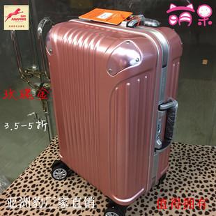 亚洲豹玫瑰金拉丝铝框拉杆箱万向轮行李箱男女PC硬箱旅游箱皮箱