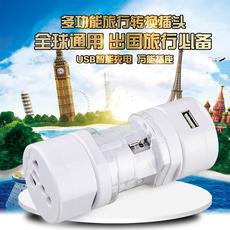 包邮全球通用转换插头万能插座多功能出国旅行USB充电器迪拜埃及
