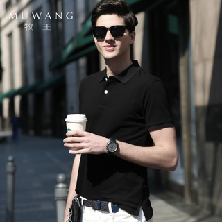 牧王男装t恤男短袖纯棉翻领POLO衫男士夏季纯色韩版修身半袖体恤