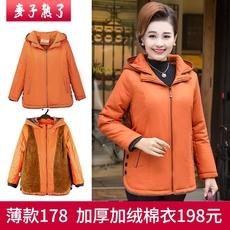中年女装冬装棉衣40-50岁短风衣老年人潮上衣妈妈春秋装新款外套