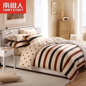 南极人全棉四件套床单被套双人床品纯棉床上用品三件套1.5/1.8m床床品四件套