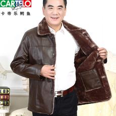 卡帝乐鳄鱼中老年男士皮衣冬季加绒加厚毛领皮夹克中年爸爸装外套