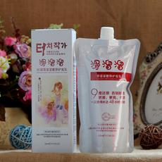 正品滑溜溜水润滑溜溜奢侈护发乳护发素还原酸spa护理水疗素发膜